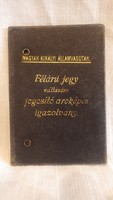 Magyar Királyi Államvasutak arcképes igazolvány 1931