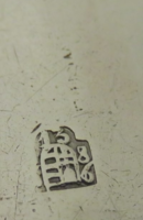 Antik győri 13 latos ezüst gyermek evőkanál, 1862
