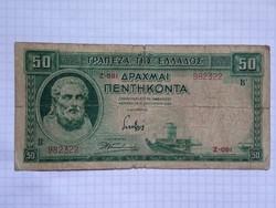 50 Drachma 1939 Görögország !