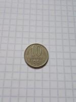 10 Kopek 1961 !! ( 2 )