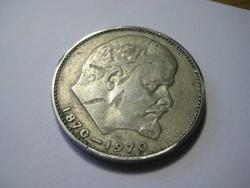 Egy rubel  ,Lenin születésének 100. évfordulójára  1870- 1970