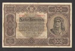100 korona 1920.   VF!!  NAGYON SZÉP!!