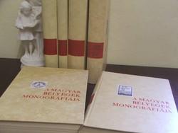 Magyar Bélyegek Monográfiája I-VI.