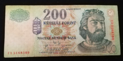 2003 KÉTSZÁZ FORINT PAPIR PÉNZ