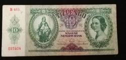 1936  TÍZ PENGŐ SZÉP ÁLLAPOTBAN
