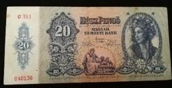 1941 HÚSZ PENGŐ SZÉP ÁLLAPOTBAN