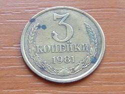 SZOVJETUNIÓ 3 KOPEJKI 1981