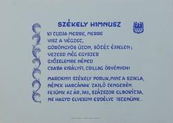 0V838 Székely Himnusz nyomat 30 x 42 cm