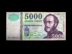 KÉK 5000 FORINTOS - AZ ELSŐK KÖZÜL - 1999