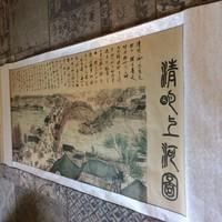 Tustinta kínai tájkép festés (nyomat) Kínai tekercs - Selyem és papír - Kína