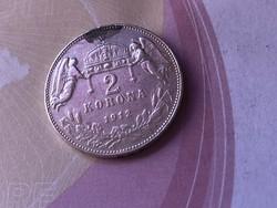 """1912 magyar ezüst 2 korona (nem """"füles"""",csak patina)"""