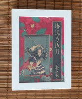 Harcost (szamuráj?) ábrázoló japán fametszet