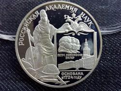 Orosz ezüst 3 Rubel 1999 - 275 éves a Tudományos Akadémia (id7358)