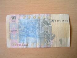 UKRÁN UKRAJNA 1 HRIVNYA 2014 ....666 !!!! #