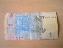 UKRÁN UKRAJNA 1 HRIVNYA 2014 ....406 #