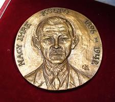 Nagy Imre költő plakett/Cséri/ Gergely Mihály költőnek adományozva 75. születésnapja alkalmából.