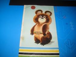 Misa mackó  csokoládé  csomagolása   , a Moszkvai Olimpia 1980  idejéből a SZU. ból ból