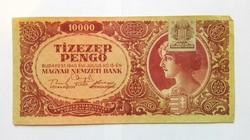 1945 évi 10.000-es pengő,dézsmabélyeggel