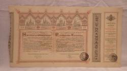 Egyházi Műemléki Alap Sorsjegykölcsön 1886