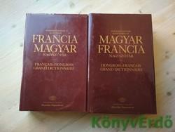 Eckhardt Sándor, Oláh Tibor: Francia-magyar / Magyar-francia nagyszótár