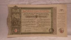 Magyar Szent Korona Országainak Vörös-Kereszt Egylete kisorsolási kötvény 5 Ft 1882