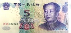 Kinai Népköztársaság 5 Yuan 2005 UNC