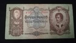1932  ÖTVEN PENGŐ SZÉP ÁLLAPOTBAN