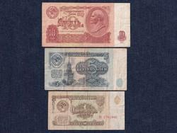 3 db-os szovjet rubel sor (id6492)