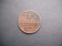 Oroszország - Szibéria 5 kopejka 1832