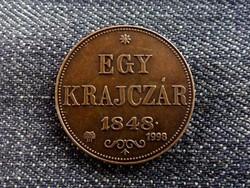 Egy krajczár 1848 utánveret /id 7164/