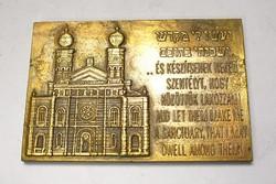 A Dohány utcai zsinagóga felújítására felajánlott adomány emlékére, 1989.