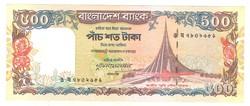 500 taka 1998 Bangladesh