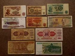 10 db külföldi vegyes bankjegy/id 7741/