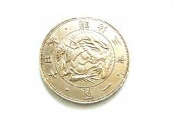 Ezüst Japán yen 1887 sárkány éve érme