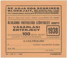 Általános Fogyasztási Szövetkezet - 1938, 100 Pengő