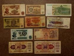 10 db külföldi vegyes bankjegy (id7738)