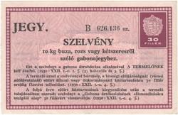 SZELVÉNY 10 KG BUZA, ROZS VAGY KÉTSZERESRŐL SZÓLÓ GABONAJEGYHEZ - RITKA