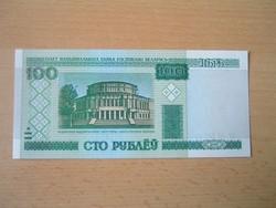 FEHÉROROSZ 100 RUBEL 2000 ....792