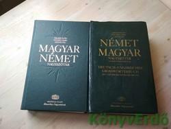 Halász, Földes, Uzonyi: Német-magyar / Magyar-német nagyszótár