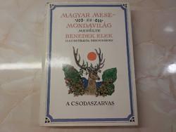 Benedek Elek MAGYAR MESE  ÉS  MONDAVILÁG  I.  A CSODASZARVAS, Illusztrálta Reich Károly, 1987