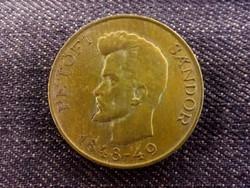 Szivárvány patinás Petőfi ezüst 5 forint 1848 BP/id 8105/