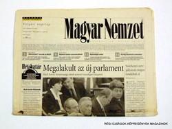 2002 május 16  /  Magyar Nemzet  /  Régi ÚJSÁGOK KÉPREGÉNYEK MAGAZINOK Szs.:  8634