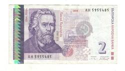 2 leva 1999 Bulgária