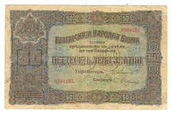 50 leva zlatni 1917 Bulgária