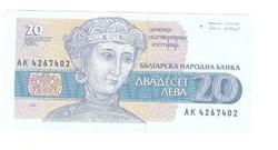 20 leva 1991 Bulgária UNC