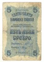 5 leva srebro 1916 Bulgária II.