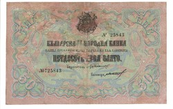 50 leva zlato 1907 Bulgária Ritka