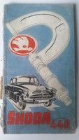 Skoda 440 Care and Repair Book in German, 72 Pages, 1957 Edition, Spine Torn, Size: 11cmx20cm
