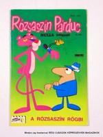1991 május  /  Rózsaszín Párduc  /  Régi ÚJSÁGOK KÉPREGÉNYEK MAGAZINOK Szs.:  9574