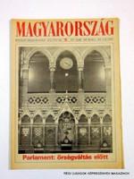 1990 május 4  /  MAGYARORSZÁG  /  Régi ÚJSÁGOK KÉPREGÉNYEK MAGAZINOK Szs.:  9788